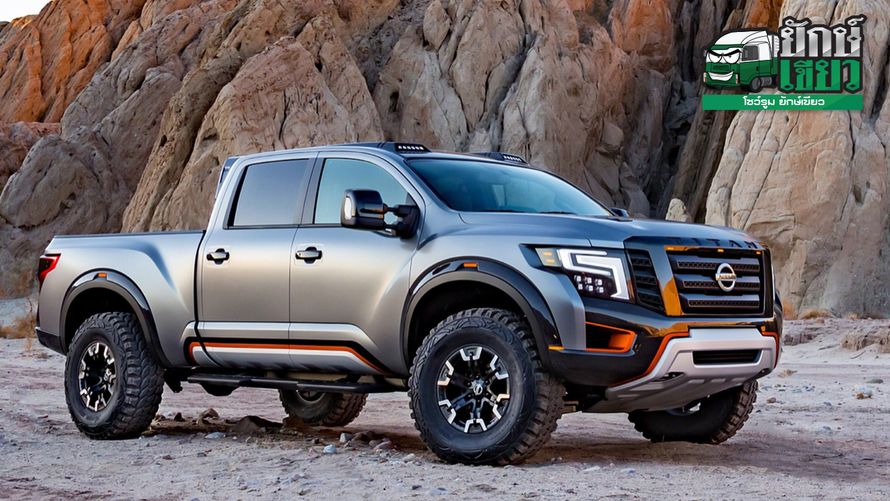 2021 nissan titan long bed price, battery capacity size
